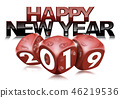 Happy New Year 2019 with Red Dice 46219536