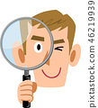 Man holding a magnifying glass businessman young man 46219939
