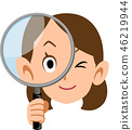 Female OL Business Woman Holding a Magnifying Glass 46219944