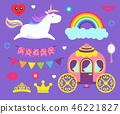 Unicorn and Rainbow Princess Party Set Vector 46221827