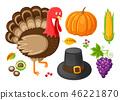 Pumpkin and Thanksgiving Food Plates Set Vector 46221870