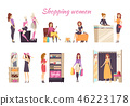 Shopping Women Poster with Ladies at Store Vector 46223178