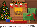 Decorated Christmas room with xmas tree, gifts, fireplace, armchair 46223969