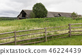 Wooden fence 46224439