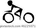 ภาพเงาของจักรยาน 46225071