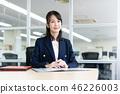 비즈니스, 비즈니스우먼, 여성 46226003