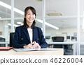 비즈니스, 비즈니스우먼, 여성 46226004