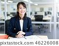 비즈니스우먼, 여성, 여자 46226008