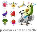 character cute happy 46226707