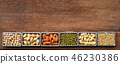 collection of different legumes  46230386