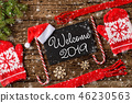 WELCOME 2019 handwritten inscription. Winter holiday composition. Top View. 46230563