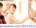 画廊展览 46233013