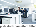 事業女性 商務女性 商界女性 46233067
