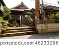 涩温泉 温泉 志贺高原 46233296
