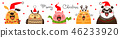 Happy animals in Santa hats. Joyful dog, owl, pig, cat and panda. Merry Christmas banner. 46233920