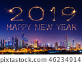 2019 Happy new year firework with Bandkok city 46234914