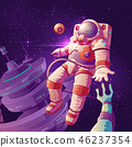 astronaut contact alien 46237354