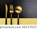 Set of black and gold cutlery 46237625