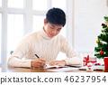 桌子 辦公桌 信封 46237954