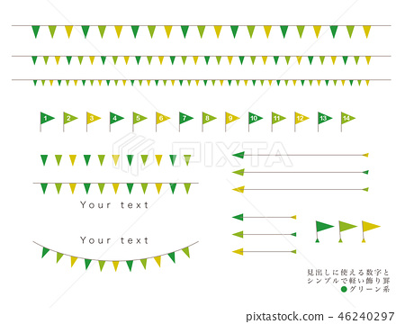 Kazarikei綠色的旗幟 46240297