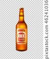 Craft Beer in Bottle with Cap Realistic 3D Vector 46241036