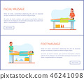 Facial and Foot Massage Session Cartoon Banner Set 46241098