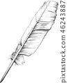 classic goose feather 46243887