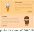 ice cream coffee 46244610