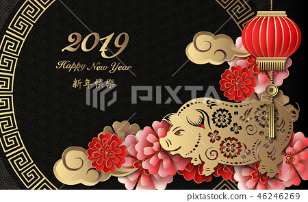Happy Chinese new year retro relief template 46246269