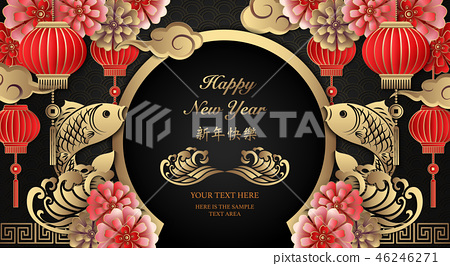Happy Chinese new year retro relief template 46246271