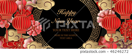 Happy Chinese new year retro relief template 46246272