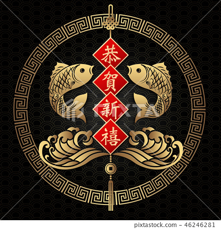 Happy Chinese new year retro relief template 46246281