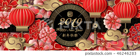 Happy Chinese new year retro relief template 46246283