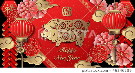 Happy Chinese new year retro relief template 46246289
