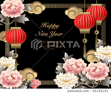 Happy Chinese new year retro relief template 46246291