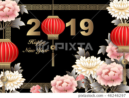 Happy Chinese new year retro relief template 46246297