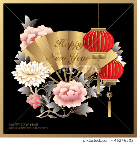 Happy Chinese new year retro relief template 46246302