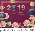 2019 中式 中国人 46246305