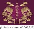中式 中国人 中文 46246312