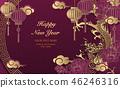 中式 中国人 中文 46246316