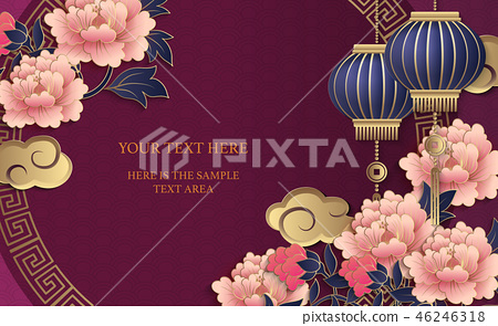 Happy Chinese new year retro relief template 46246318