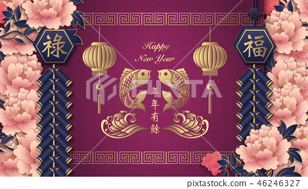 Happy Chinese new year retro relief template 46246327