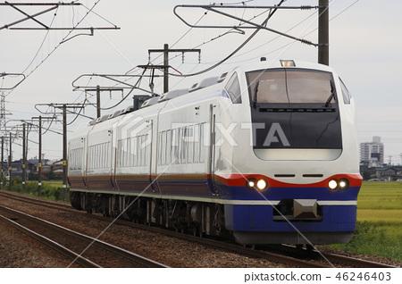 Express 65 Series Express Yuri Shirahara 46246403