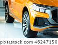 New modern car Audi q7 yellow color 46247150