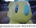Triceratops in the park (Saitama · January) 46249544