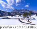 Delfino Golf&Resort,Ulsan Rock,Soraksan,Goseong-gun,Gangwon-do 46249842