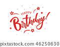 letter lettering script 46250630