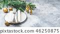 크리스마스, 성탄절, 장식 46250875
