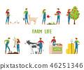 Man and woman doing farm work, gardening. 46251346
