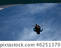 airplane, fly, glider 46251370